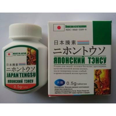 Thuốc Cường Dương Thảo Dược Nhật Bản Japan Tengsu